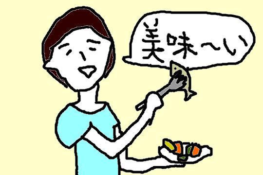 f:id:aku_soshiki:20140810200036p:plain