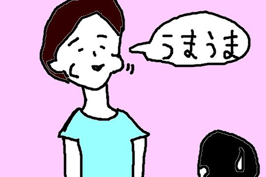 f:id:aku_soshiki:20140810200845p:plain