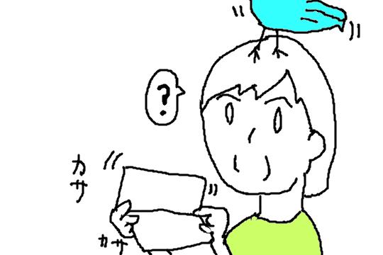 f:id:aku_soshiki:20140822060211p:plain