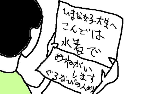 f:id:aku_soshiki:20140825054643p:plain