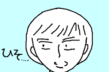 f:id:aku_soshiki:20140825073557p:plain