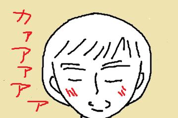 f:id:aku_soshiki:20140825090724p:plain
