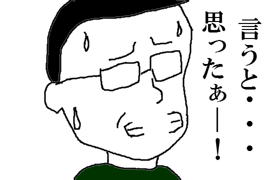 f:id:aku_soshiki:20140902211608p:plain