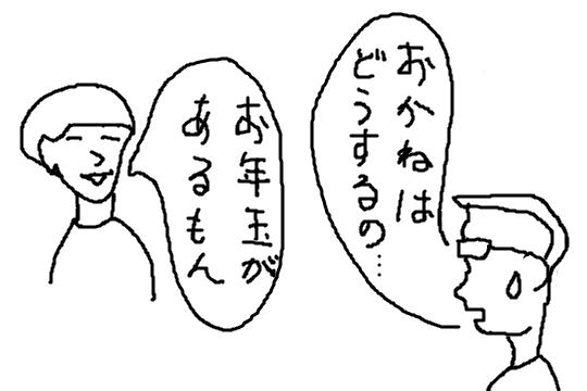 f:id:aku_soshiki:20140902212211p:plain