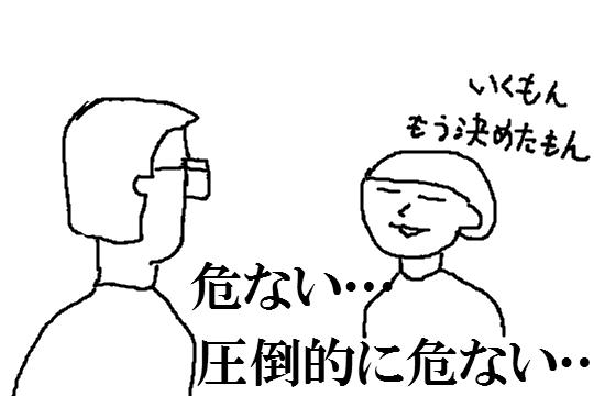 f:id:aku_soshiki:20140902213305p:plain