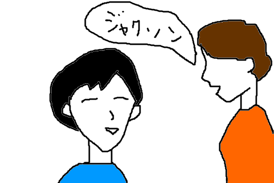 f:id:aku_soshiki:20140904200255p:plain