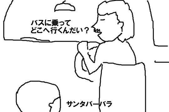 f:id:aku_soshiki:20140904235508p:plain
