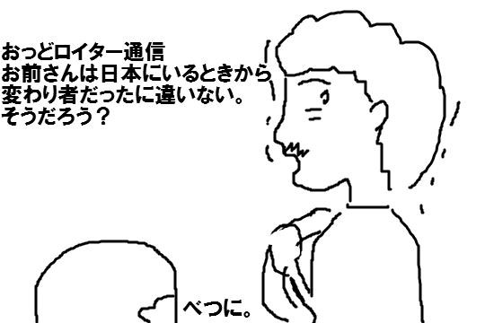 f:id:aku_soshiki:20140905000519p:plain