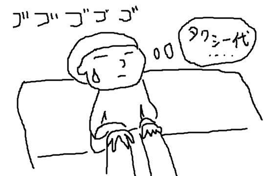 f:id:aku_soshiki:20140905001100p:plain