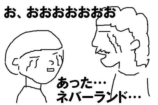 f:id:aku_soshiki:20140905010837p:plain
