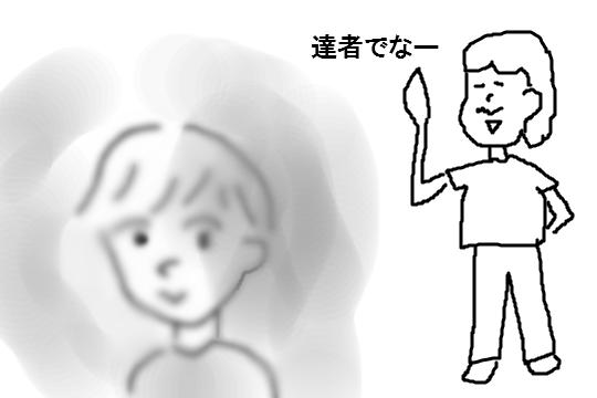f:id:aku_soshiki:20140905020507p:plain