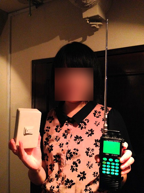 f:id:aku_soshiki:20140923150117j:plain