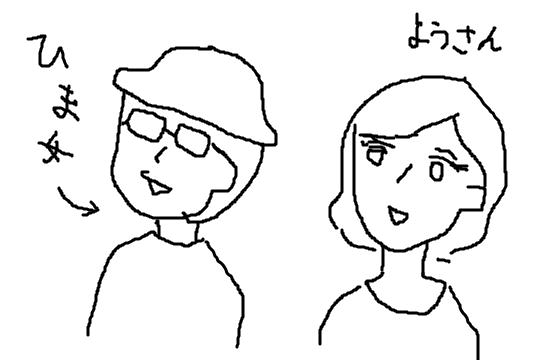f:id:aku_soshiki:20141026190547p:plain