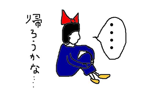 f:id:aku_soshiki:20141029101602p:plain