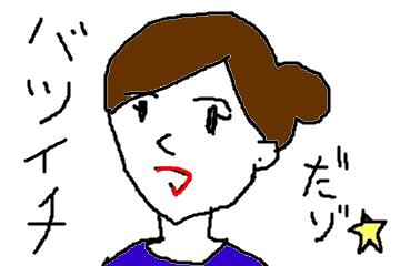 f:id:aku_soshiki:20141117023454p:plain