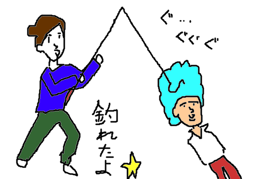 f:id:aku_soshiki:20141117030251p:plain