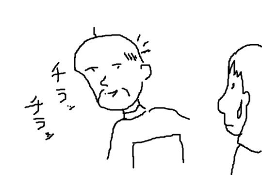 f:id:aku_soshiki:20141117182510p:plain