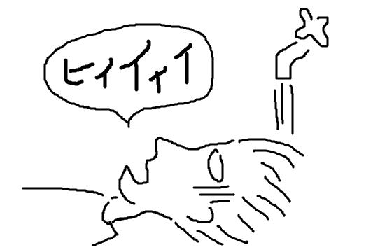 f:id:aku_soshiki:20141121141534p:plain