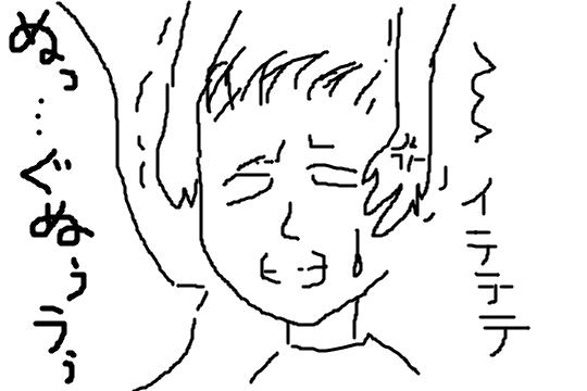 f:id:aku_soshiki:20141121144521p:plain