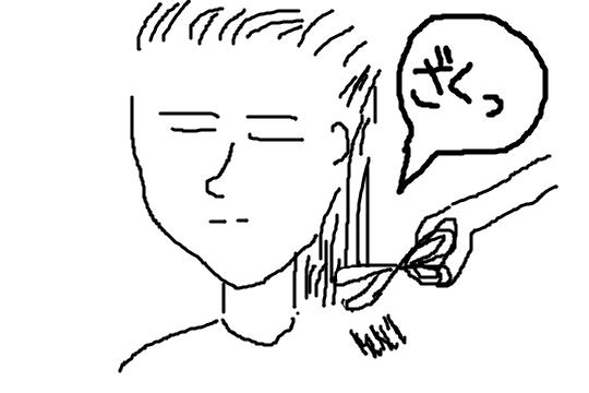 f:id:aku_soshiki:20141121150110p:plain