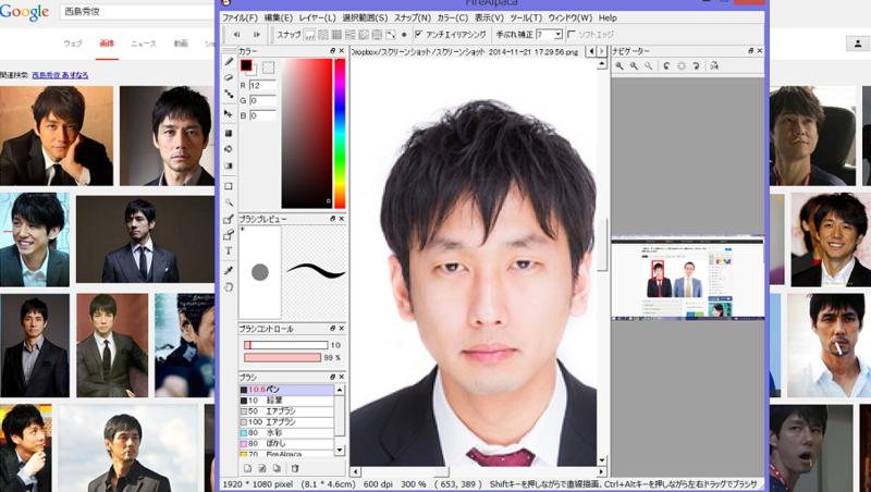 f:id:aku_soshiki:20141122192925p:plain