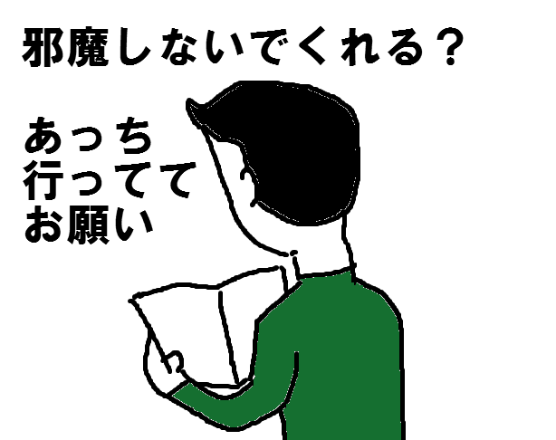 f:id:aku_soshiki:20141126133212p:plain