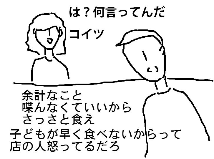f:id:aku_soshiki:20141126135248p:plain