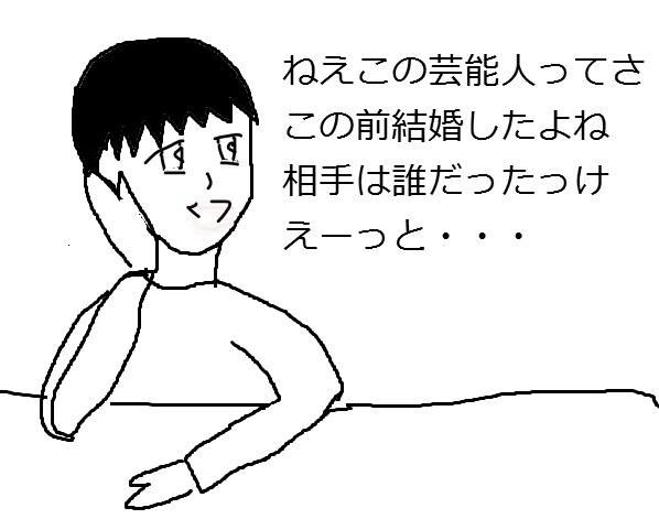 f:id:aku_soshiki:20141126144508p:plain