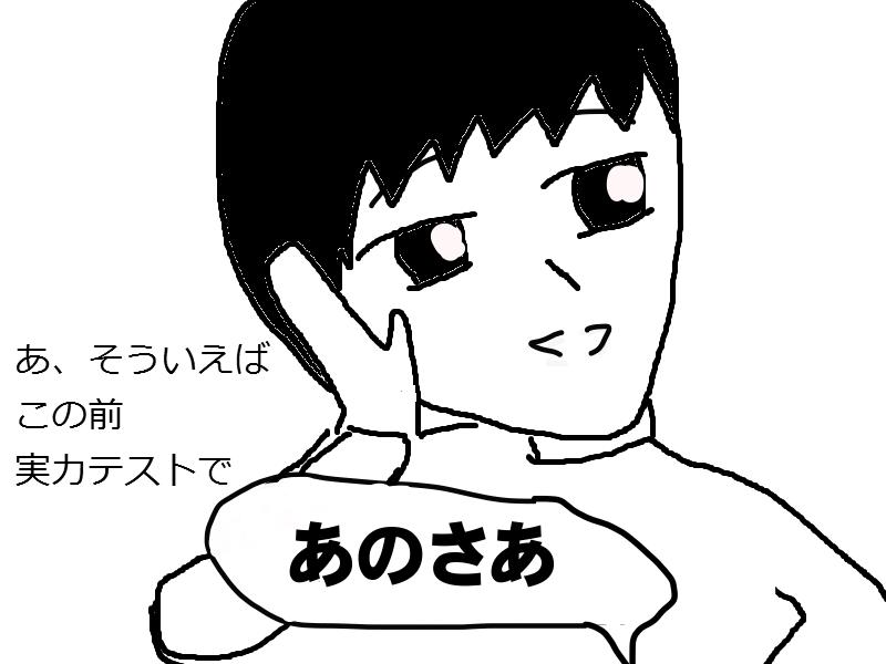 f:id:aku_soshiki:20141126145059p:plain