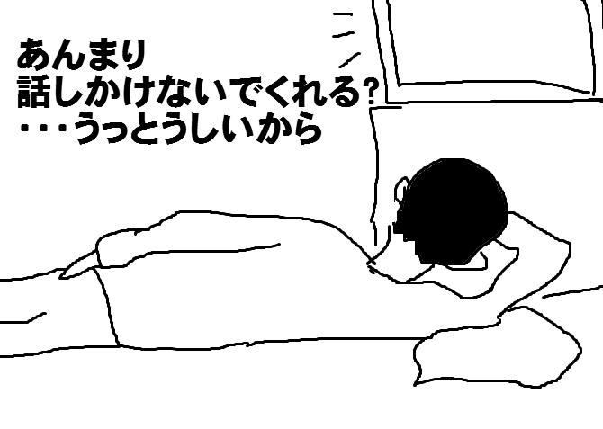 f:id:aku_soshiki:20141126150338p:plain