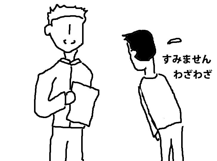 f:id:aku_soshiki:20141126150406p:plain