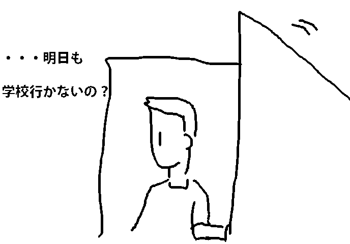 f:id:aku_soshiki:20141126151626p:plain