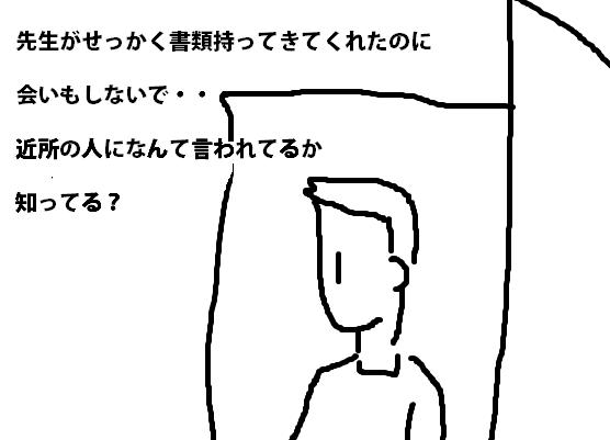 f:id:aku_soshiki:20141126152801p:plain