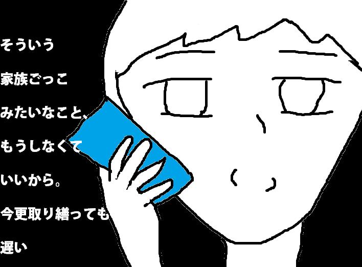 f:id:aku_soshiki:20141126160212p:plain