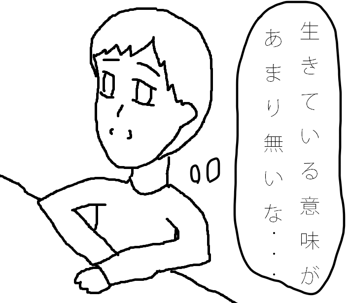 f:id:aku_soshiki:20141126202310p:plain