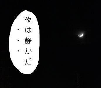 f:id:aku_soshiki:20141126202346p:plain
