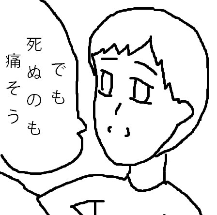 f:id:aku_soshiki:20141126202654p:plain