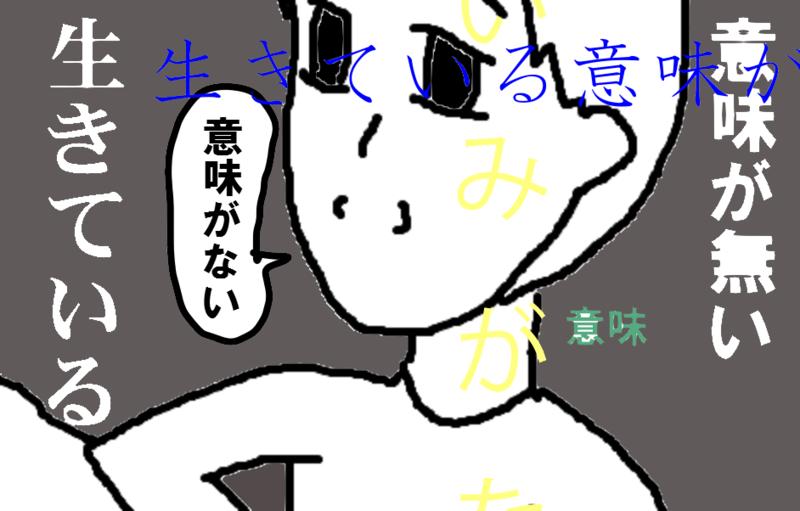 f:id:aku_soshiki:20141126204341p:plain