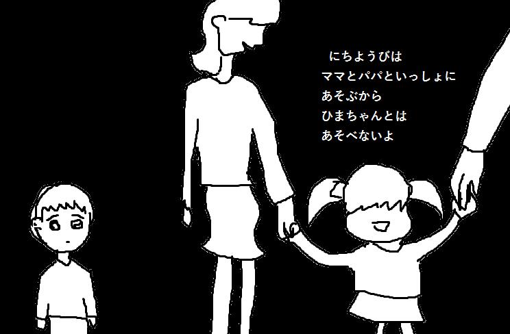 f:id:aku_soshiki:20141127084357p:plain