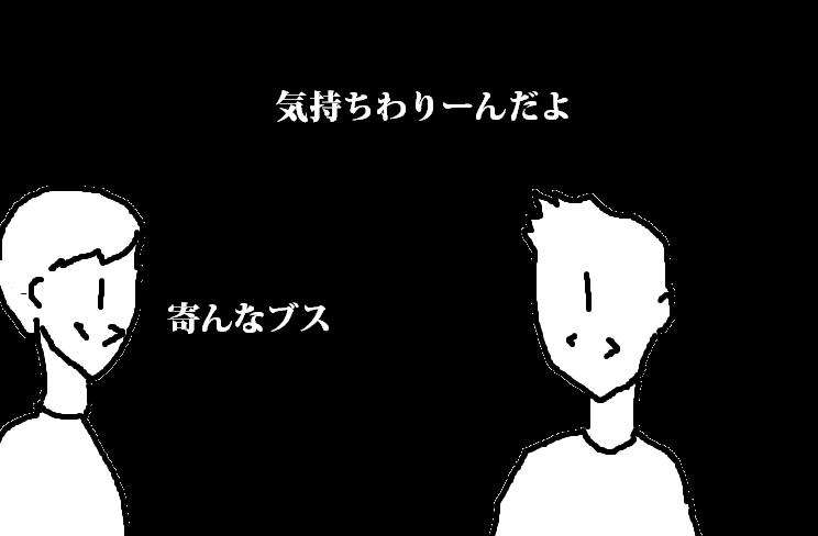 f:id:aku_soshiki:20141127085507p:plain