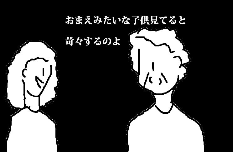 f:id:aku_soshiki:20141127085542p:plain