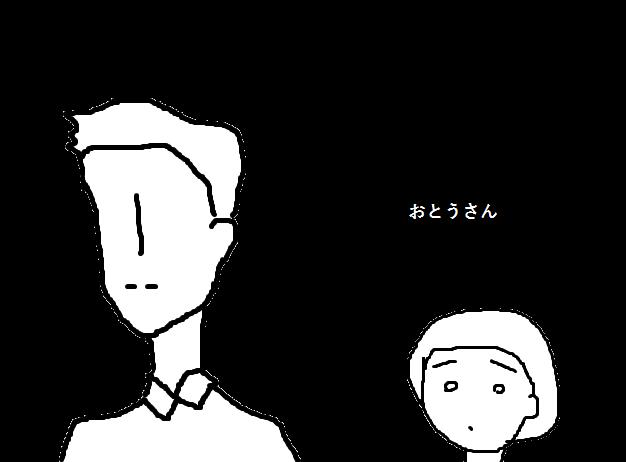 f:id:aku_soshiki:20141127091628p:plain