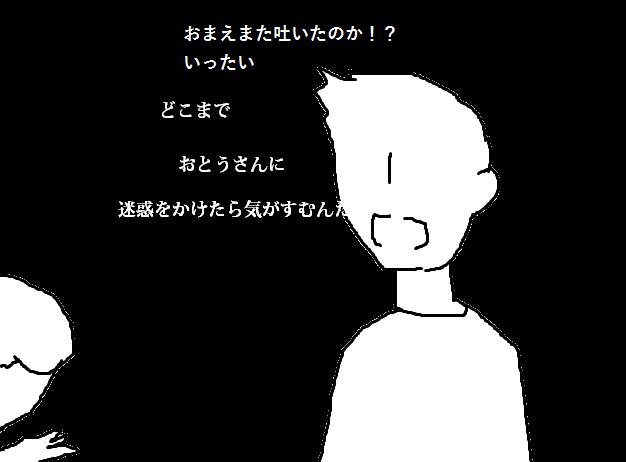 f:id:aku_soshiki:20141127091659p:plain