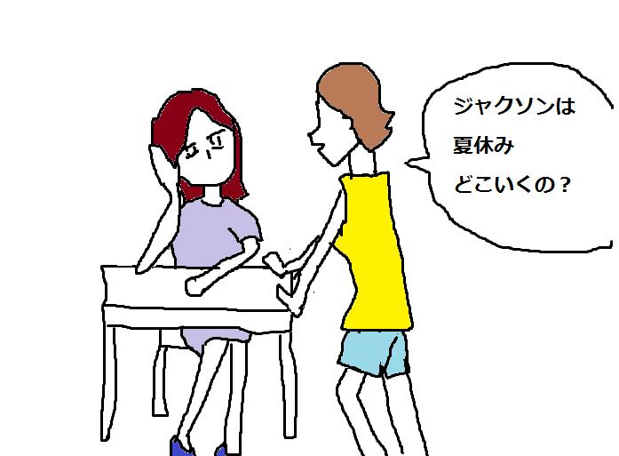 f:id:aku_soshiki:20141127095829p:plain