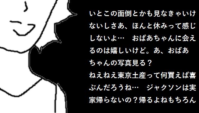 f:id:aku_soshiki:20141127102545p:plain
