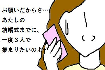 f:id:aku_soshiki:20141127104317p:plain