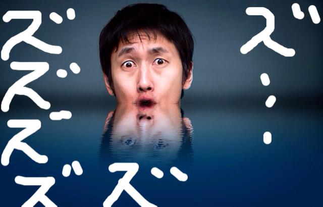 f:id:aku_soshiki:20141204182851j:plain