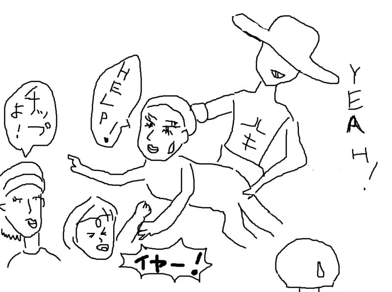 f:id:aku_soshiki:20141217170411p:plain