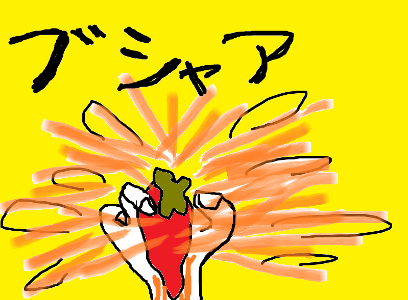 f:id:aku_soshiki:20141218065640p:plain