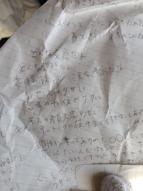 f:id:aku_soshiki:20141218075705p:plain
